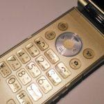 これぞ法人の力。最安の携帯電話料金プラン。